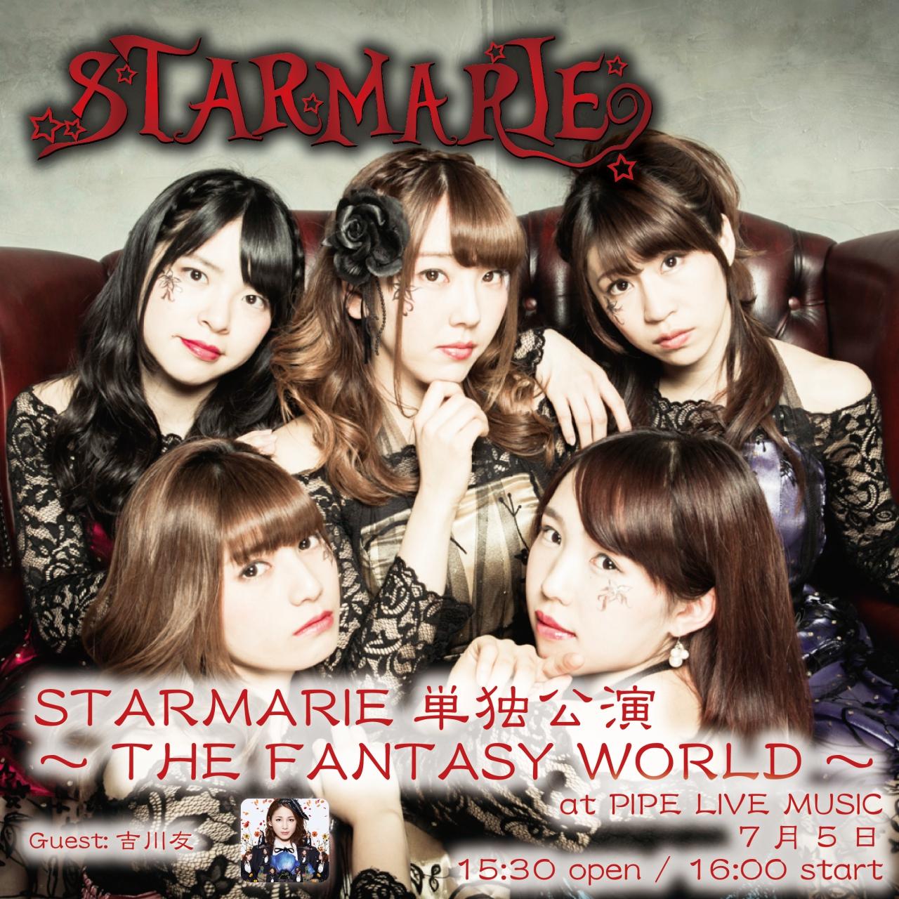STARMARIE7-01