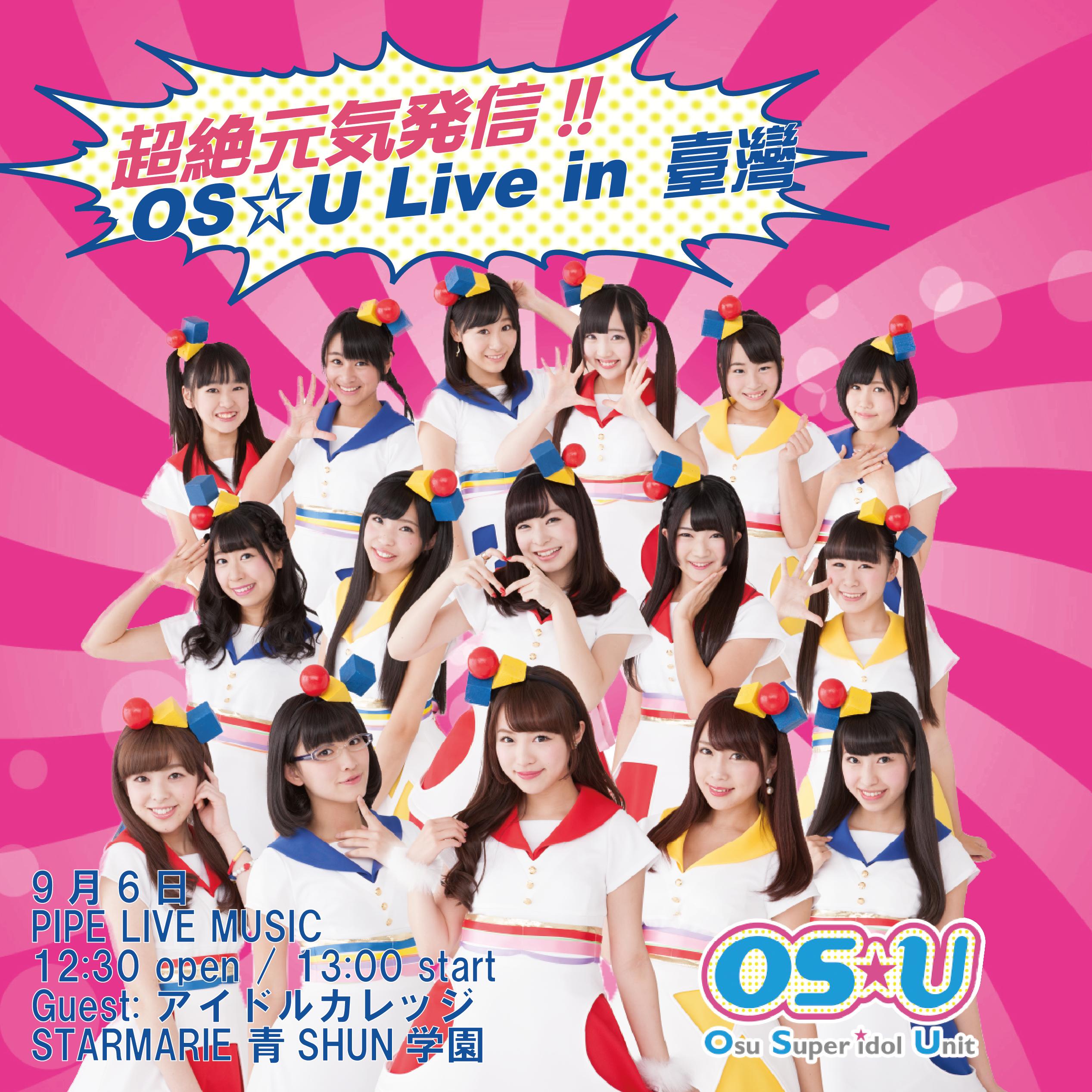 OSU1-01