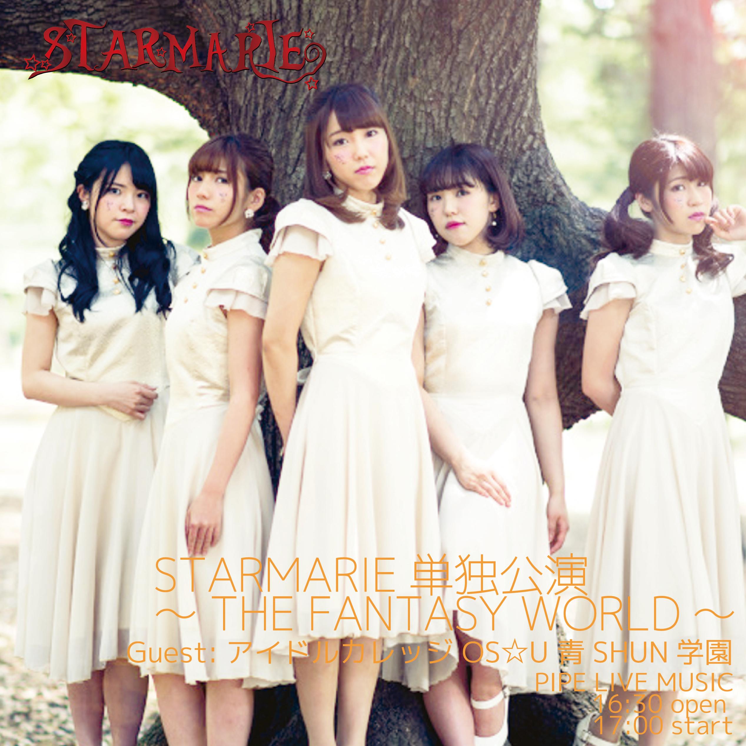 STARMARIE9.2-01